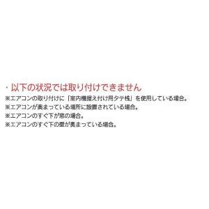 エアコンハンガー SE7500|hc7|06
