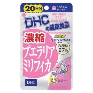 DHC 濃縮プエラリアミリフィカ 20日分 60粒  DHC サプリメント 美容 hc7