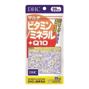 マルチビタミン/ミネラル+Q10 20日分 100粒 DHC [サプリ マルチビタミン ミネラル q10 栄養補助食品 健康補助食品 サプリメント]|hc7
