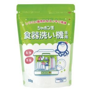 シャボン玉石けん 食器洗い機専用 500g シャボン玉 [食器洗い機用洗剤 粉末タイプ]|hc7