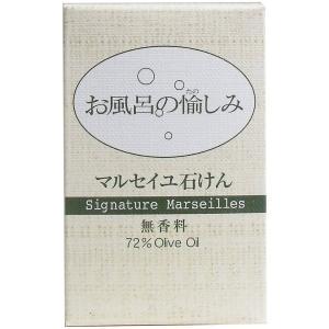 お風呂の愉しみ マルセイユ石鹸 (無香料) 太陽油脂 [太陽油脂 石鹸]|hc7