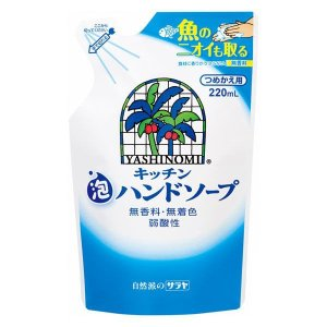 サラヤ ヤシノミ洗剤 キッチン泡ハンドソープ 詰替用 (220mL) 4973512320323