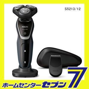 フィリップス シェーバー S5213/12 PHILPS [髭剃り ひげそり シェービング 電動メンズシェーバー 理美容家電 s5213/12 (S521312)]|hc7