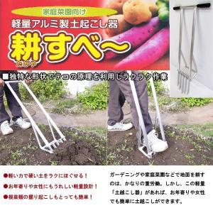 耕すべ〜 (家庭菜園向き) 軽量アルミ製土越こし器 ATB-01 アルミス|hc7