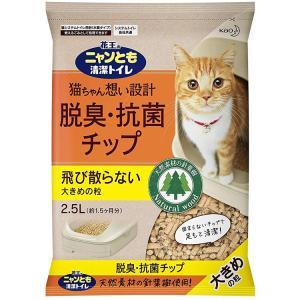 ニャンとも清潔トイレ脱臭・抗菌チップ 大きめの粒2.5L [ネコ 猫砂 にゃんとも]|hc7