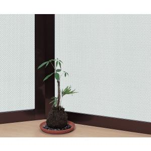 遮像・遮熱機能付き!窓飾りシート(ガラスフィルム) 46x90cm 明和グラビア [窓 目隠し UV紫外線99%カット プライバシー保護 遮熱効果65% 節電]|hc7