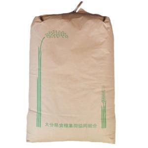 平成29年産 玄米 30kg ひのひかり ヒノヒカリ 九州大分県産|hc7