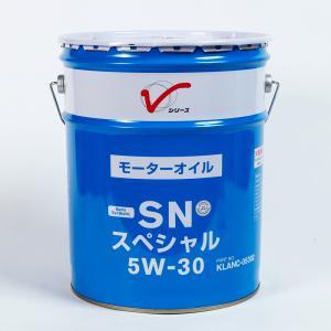 日産 SN スペシャル 5W-30 (20L) モーターオイル 部分合成油 KLANC-05302 日産部品|hc7