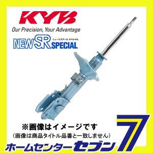 KYB (カヤバ) NEW SR SPECIAL フロント左右セット NST5396R/NST5396L*各1本 トヨタ ヴァンガード ACA33W 2007/08〜KYB [自動車 サスペンション]|hc7