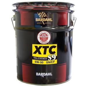 BARDAHL(バーダル) シンパルサー N 化学合成油 API:SN/CF SAE:5W-50 容量:20Lペール BARDAHL [自動車 エンジンオイル] hc7