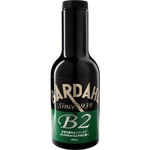 BARDAHL(バーダル) [B2] エンジンオイル添加剤 走行距離の長いエンジン用 300ml BARDAHL [自動車 エンジンオイル]