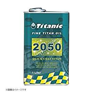 Titanic(チタニック) クイックコート50 20W-50 鉱物油 1L TIG (TG-Q50/1L) [ファインチタン 自動車 バイク] hc7
