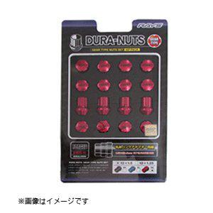 RAYS(レイズ) ジュラルミンナットセット ギアタイプ(ショート) M12X1.25 RD(レッド) 16個セット 品番:74012000013RD RAYS [ナット ホイール]|hc7