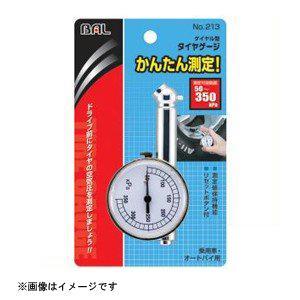大橋産業 BAL タイヤゲージ ダイヤル型 STD No.213 4960169002139