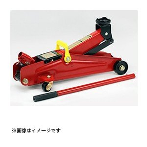 大橋産業 BAL 油圧式フロアジャッキ2トン No.1336 4960169013364