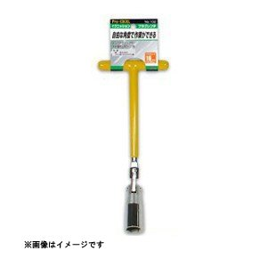 イグニッション プラグレンチスタンダードシリーズ 16mm  大橋産業 BAL [自動車 工具]|hc7