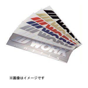 WORK ワーク ステッカー 250mm シルバー WORK [シール デコレーション]|hc7