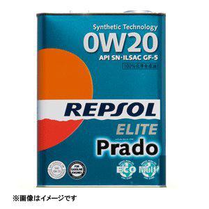 REPSOL (レプソル) ELITE Prado (エリート・プラド) 0W20 (0W-20) SN/GF-5 100%化学合成油 エンジンオイル 4L [品番:007066] REPSOL [メンテナンス 整備]|hc7