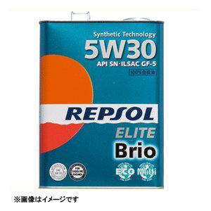 REPSOL (レプソル) ELITE Brio (エリート・ブリオ) 5W30 (5W-30) SN/GF-5 100%合成油 エンジンオイル 4L [品番:007068] REPSOL [メンテナンス 整備] hc7