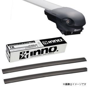 inno システムキャリアセット XS400+TR144+XB108/XB100 エアロベース フラ...