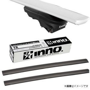 inno システムキャリアセット XS450+TR157+X...