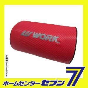 WORK(ワーク) ネックパッド カーボンヘッドレスト レッド [品番:WK-1602] WORK [アクセサリー シートクッション]|hc7