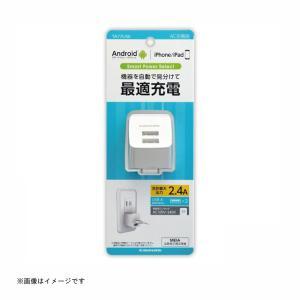 多摩電子 AC充電器 コンセントチャージャー2.4A 2ポート 最適充電 ホワイト [品番:TA77UW] 多摩電子 [携帯関連 AC充電器]|hc7