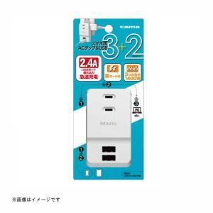 多摩電子 AC充電器 スマホ用ACタップ&USB 3+2 ホワイト [品番:TSK05UW] 多摩電子 [携帯関連 AC充電器]|hc7