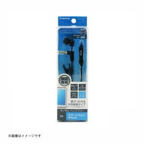 (倉) 多摩電子 モノラルハンズフリー スマートフォン用モノラルハンズフリー ブラック [品番:TSH36SMK] 多摩電子 [携帯関連 モノラルハンズフリー]|hc7