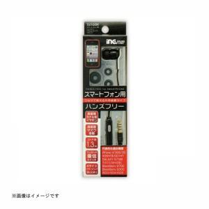 多摩電子 モノラルハンズフリー スマートフォン用ハンズフリー(iPhoneタイプ) ブラック [品番:T6116iBK] 多摩電子 [携帯関連 モノラルハンズフリー]|hc7