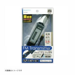 多摩電子 FMトランスミッター ライトニング FMトランスミッター [品番:TKIT04LK] 多摩電子 [携帯関連 FMトランスミッター]|hc7