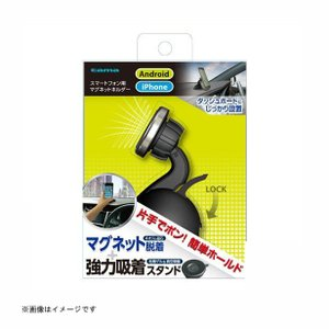 多摩電子 車載ホルダー スマートフォン用マグネットホルダー ブラック [品番:TKR04K] 多摩電子 [携帯関連車載ホルダー]|hc7