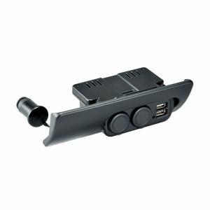 カーメイト(CARMATE) 増設電源ユニット ハイエースH200系用 ブラック [品番:NZ545] カーメイト [カー用品 車 カーアクセサリー TOYOTA トヨタ]|hc7