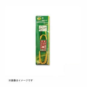 配線ガイド 1161 エーモン工業 amon [車用品 カー用品 工具 配線ガイド 電子パーツ ]|hc7