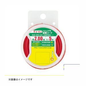 配線コード 1178 エーモン工業 amon [車用品 カー用品 シングルコード 0.5sq?2.0sq 電子パーツ ]|hc7