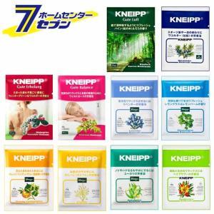 クナイプ バスソルト トライアルセット 当店オリジナル( 40g )10種セット  KNEIPP 入浴剤 お試しセット(10種類×各1袋)|hc7