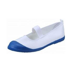ムーンスター 上履き 上靴 カラーバレー 26cm ブルー  月星 シューズ 日本製  ●抗菌防臭加...