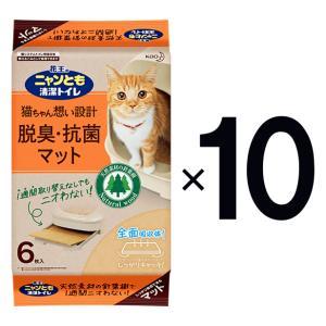 ニャンとも清潔トイレ 脱臭・抗菌マット(6枚*10コ入)[花王 猫 ネコ 猫砂 にゃんとも1箱 1ケ...