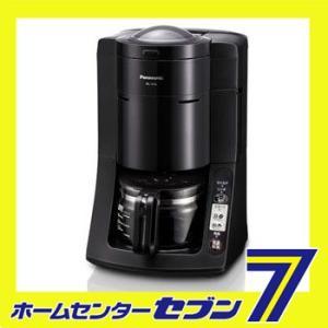 [店頭在庫品]パナソニック 沸騰浄水コーヒーメーカー NC-A56K[店頭と連動の為品切れの場合はご容赦下さい] パナソニック [] hc7