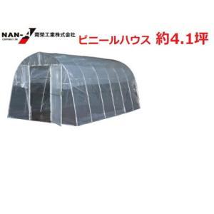 (南栄工業)オリジナルハウス四季(OH-2750) /農業用ビニールハウス 小型ビニールハウス ビニールハウス用ビニール ビニールハウス資材