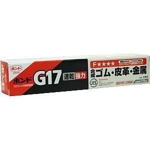 コニシ ボンド 強力 速乾 G17クロロプレン...の関連商品9