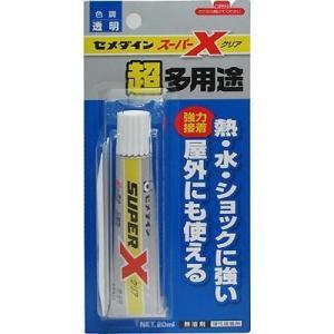 (メール便可)セメダイン スーパーX 超多用途 クリア AX-038 20ml 4901761160223|hcbrico