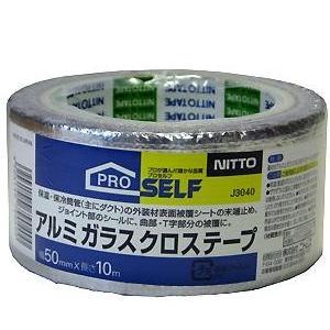 NITTO PRO SELF アルミガラスクロステープ J3040 幅50mm×長さ10m 4904140790400 hcbrico