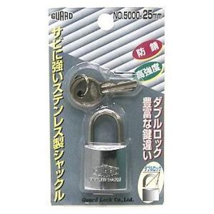 (メール便可)GUARD ダブルロック南京錠 NO.5000-25mm|hcbrico