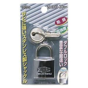 (メール便可)GUARD ダブルロック南京錠 NO.5000-30mm|hcbrico