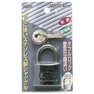 (メール便可)GUARD ダブルロック南京錠 NO.5000-40mm|hcbrico