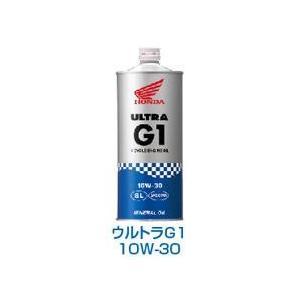HONDA ホンダ技研工業 オリジナルオイル ウルトラG1 4サイクルガソリンエンジン用 1L 二輪...