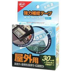コニシ ボンド 多用途ストームガード屋外用 強力補修テープ クリヤー 30mm幅×2m長さ #049...