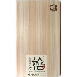 池川木材 ひのき薄型まな板 Sサイズ 36×21×1.5cm 4901851212344 (宅配便配送のみ)|hcbrico