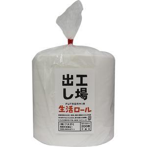 (2017年グッドデザイン賞受賞)高知県土佐市の製紙工場直送 工場出し 生活ロール 180×300mm 200枚入 60m巻き|hcbrico